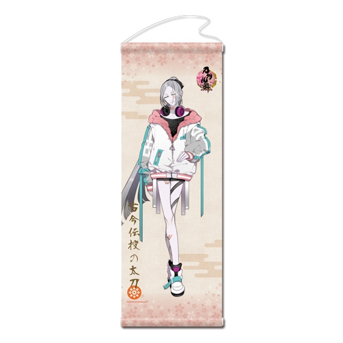 刀剣乱舞-ONLINE- タペストリー(内番)87:古今伝授の太刀_0