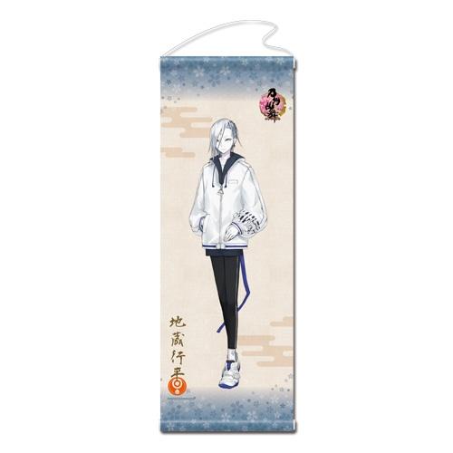 刀剣乱舞-ONLINE- タペストリー(内番)88:地蔵行平_0