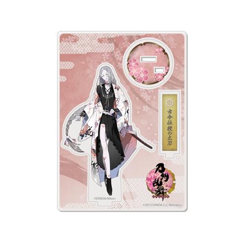刀剣乱舞-ONLINE- アクリルフィギュア87:古今伝授の太刀_0