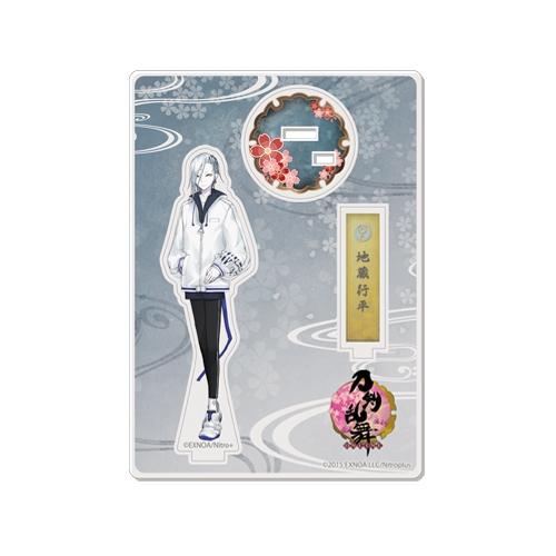 刀剣乱舞-ONLINE- アクリルフィギュア(内番)88:地蔵行平_0