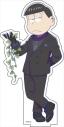 【グッズ-スタンドポップ】おそ松さん BIGアクリルスタンド『ダークスーツver.』 (3)チョロ松の画像