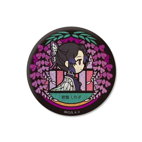 【グッズ-バッチ】鬼滅の刃 VETCOLO グリッター缶バッジ 07.胡蝶しのぶ