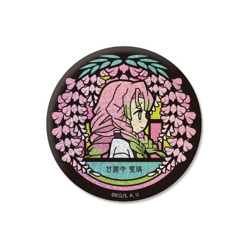【グッズ-バッチ】鬼滅の刃 VETCOLO グリッター缶バッジ 09.甘露寺蜜璃
