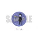 【グッズ-バッチ】ID:INVADED イド:インヴェイデッド レザーバッジ PlayP-D 百貴船太郎の画像