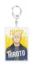 【グッズ-キーホルダー】池袋ウエストゲートパーク  雑誌風アクリルキーホルダー ヒロトの画像