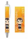 【グッズ-ボールペン】2.43 清陰高校男子バレー部 ボールペン 小田伸一郎の画像