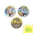 【グッズ-バッチ】ゾンビランドサガ 缶バッジセット 06.星川リリィの画像