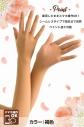 【コスプレ-サポートアイテム】ロングストッキンググローブ(褐色)の画像