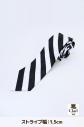 【コスプレ-サポートアイテム】ネクタイ ストライプ 白×黒の画像