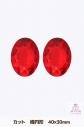 【コスプレ-サポートアイテム】クリスタルパーツ カット 楕円形 40×30mm 赤 2個入の画像