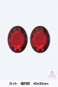 【コスプレ-サポートアイテム】クリスタルパーツ カット 楕円形 40×30mm 濃赤 2個入の画像