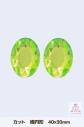 【コスプレ-サポートアイテム】クリスタルパーツ カット 楕円形 40×30mm 黄緑 2個入の画像