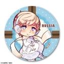 【グッズ-バッチ】ヘタリア World★Stars レザーバッジ Ver.2 デザイン07(ロシア)の画像