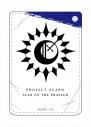 【グッズ-パスケース】プレイタの傷 パスケース 鷲峰ランの画像