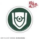 【グッズ-コースター】盾の勇者の成り上がり コースター 岩谷尚文の画像