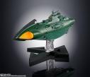 【アクションフィギュア】超合金魂 GX-89 ガミラス航宙装甲艦の画像