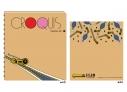 【グッズ-スケッチブック】ジョジョの奇妙な冒険 クロッキー帳 ブローノ・ブチャラティの画像