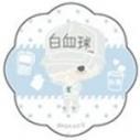 【グッズ-バッチ】はたらく細胞 DAILYLIFE アクリルバッジ2 白血球(好中球)の画像