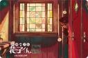 【グッズ-パスケース】地縛少年花子くん ストラップ付きパスケースの画像