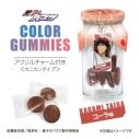 【グッズ-食品】黒子のバスケ カラーグミ 火神大我の画像