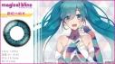 【グッズ-コスプレアクセサリー】初音ミク マジカル ブリンク ワンデー 歌姫の瞬き カラーコンタクト -4.50の画像