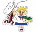 【グッズ-キーホルダー】ポプテピピック ボブネミミッミ セリホルダーアクリルキーホルダー 「サソリ」Ver.の画像