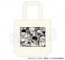 【グッズ-バッグ】Dr.STONE エコトートバッグの画像