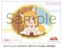 【グッズ-ポスター】世話やきキツネの仙狐さん スーパー仙狐さんタイム クリアポスターの画像