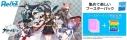 【グッズ-カードゲーム】Reバース for you ブースターパック アズールレーン【ポイント2倍】の画像