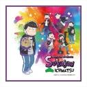 【グッズ-タオル】えいがのおそ松さん Matsuno Brothers Sukajan ハンドタオル 一松の画像