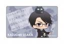 【グッズ-バッチ】抱かれたい男1位に脅されています。 プレートバッジ 卯坂和臣の画像