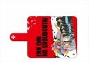 【グッズ-カバーホルダー】炎炎ノ消防隊 手帳型スマホケースの画像