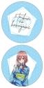 【グッズ-クッション】五等分の花嫁 ラウンドクッション 中野 三玖 浴衣ver.【アニメイト先行販売】の画像