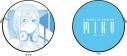 【グッズ-小銭入れ】五等分の花嫁 コインケース 中野 三玖の画像