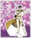 【グッズ-スタンドポップ】千銃士 アクリルスタンド キセル 王子服ver.の画像