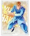 【グッズ-ミラー】幽☆遊☆白書 PALE TONE series ミラー 桑原 和真 vol.2の画像