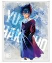 【グッズ-ミラー】幽☆遊☆白書 PALE TONE series ミラー 飛影 vol.2の画像