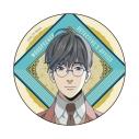 【グッズ-バッチ】啄木鳥探偵處 カンバッジ 金田一京助の画像