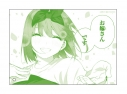 【グッズ-ボード】五等分の花嫁 ミニアクリルアート select color ver. 中野四葉の画像