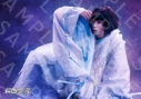 【グッズ-ブロマイド】「錆色のアーマ」 -繋ぐ- ブロマイド 羽柴秀勝役 玉城裕規の画像