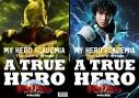 """【グッズ-パンフレット】「僕のヒーローアカデミア」The """"Ultra"""" Stage 本物の英雄(ヒーロー) パンフレットの画像"""