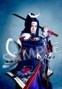 【グッズ-ブロマイド】ミュージカル「陰陽師」~大江山編~ ソロブロマイド(夏仕様)鬼切の画像