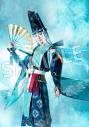 【グッズ-ブロマイド】ミュージカル「陰陽師」~大江山編~ ソロブロマイド(冬仕様)晴明の画像