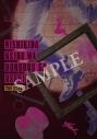 【グッズ-パンフレット】舞台『錦田警部はどろぼうがお好き』 パンフレットの画像