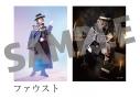 【グッズ-ブロマイド】舞台『魔法使いの約束』第1章 ブロマイド (7)ファウスト/矢田悠祐の画像