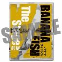 【グッズ-パンフレット】「BANANA FISH」The Stage -前編- 公演パンフレットの画像
