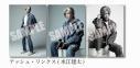 【グッズ-ブロマイド】「BANANA FISH」The Stage -前編- 個人ブロマイド3枚セット アッシュ・リンクス(水江建太)の画像