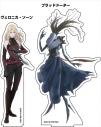 【グッズ-スタンドポップ】Fairy gone フェアリーゴーン BIGアクリルスタンド ヴェロニカ・ソーンの画像