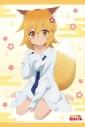 【グッズ-タペストリー】世話やきキツネの仙狐さん 描き下ろしB2タペストリーの画像