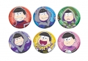 【グッズ-バッチ】えいがのおそ松さん 缶バッジコレクション 大人ver.の画像